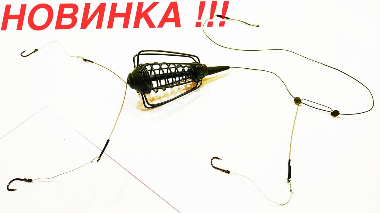 "Рыболовная кормушка Убийца карася ""Арбуз - КОНУС"" (НЕРЖАВЕЙКА) , вес 50 грамм"