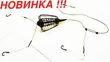 "Рыболовная кормушка в сборе ""Арбуз - КОНУС"" (НЕРЖАВЕЙКА) , вес 40 грамм"