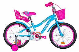 Велосипед детский девочке 18 дюймов 9.5 рама Formula ALICIA 2020 (голубой)