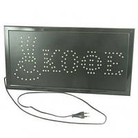 Светодиодная LED вывеска Good Idea Черный (3042imi100577)