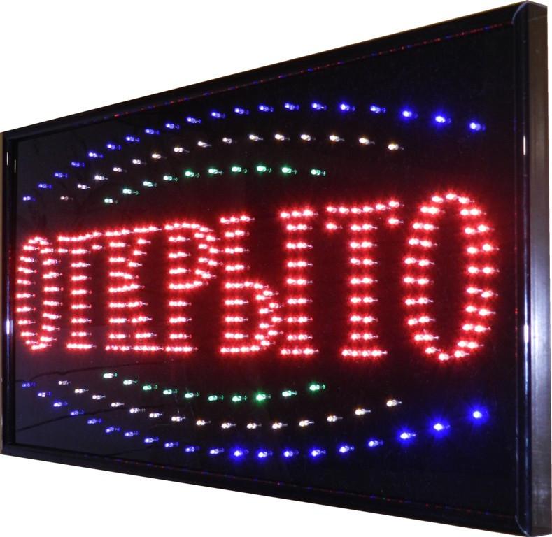 Светодиодная LED вывеска Good Idea 48х25 см (3041imi100578)