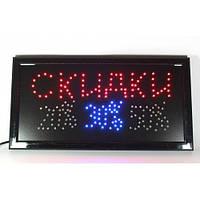 Светодиодная LED вывеска Good Idea Черный (3040imi100579)