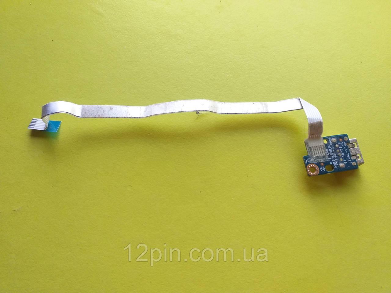 Плата USB Lenovo G580 б.у. оригинал V1