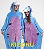 Теплая пижама кигуруми косплей ослик