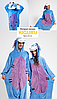 Кигуруми пижама ослик Иа, фото 3