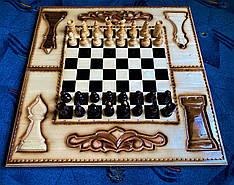 Шахматы подарочные ручной работы