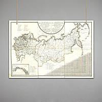 Постер: Карта Российской империи (Старинная карта, 1827 год)