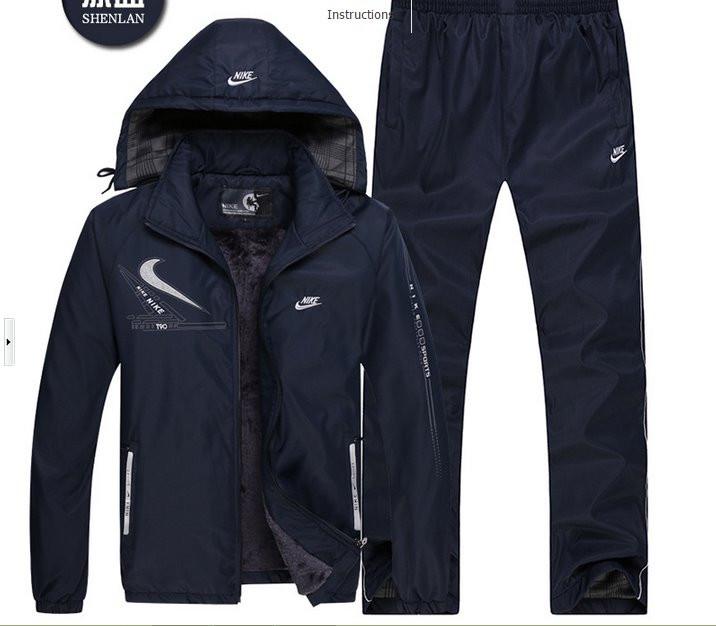 1d2c67ee Утепленный спортивный костюм мужской Nike, МБ-118-О, цена 2 180 грн ...