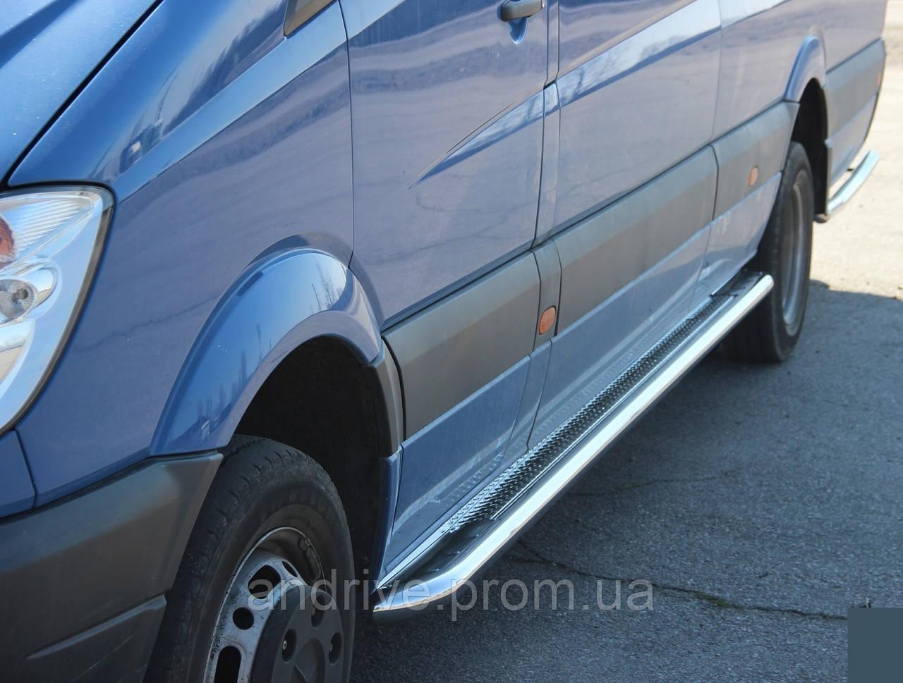 Пороги боковые (подножки-площадка) Mercedes Sprınter 2006-2013 короткая база (Ø51)