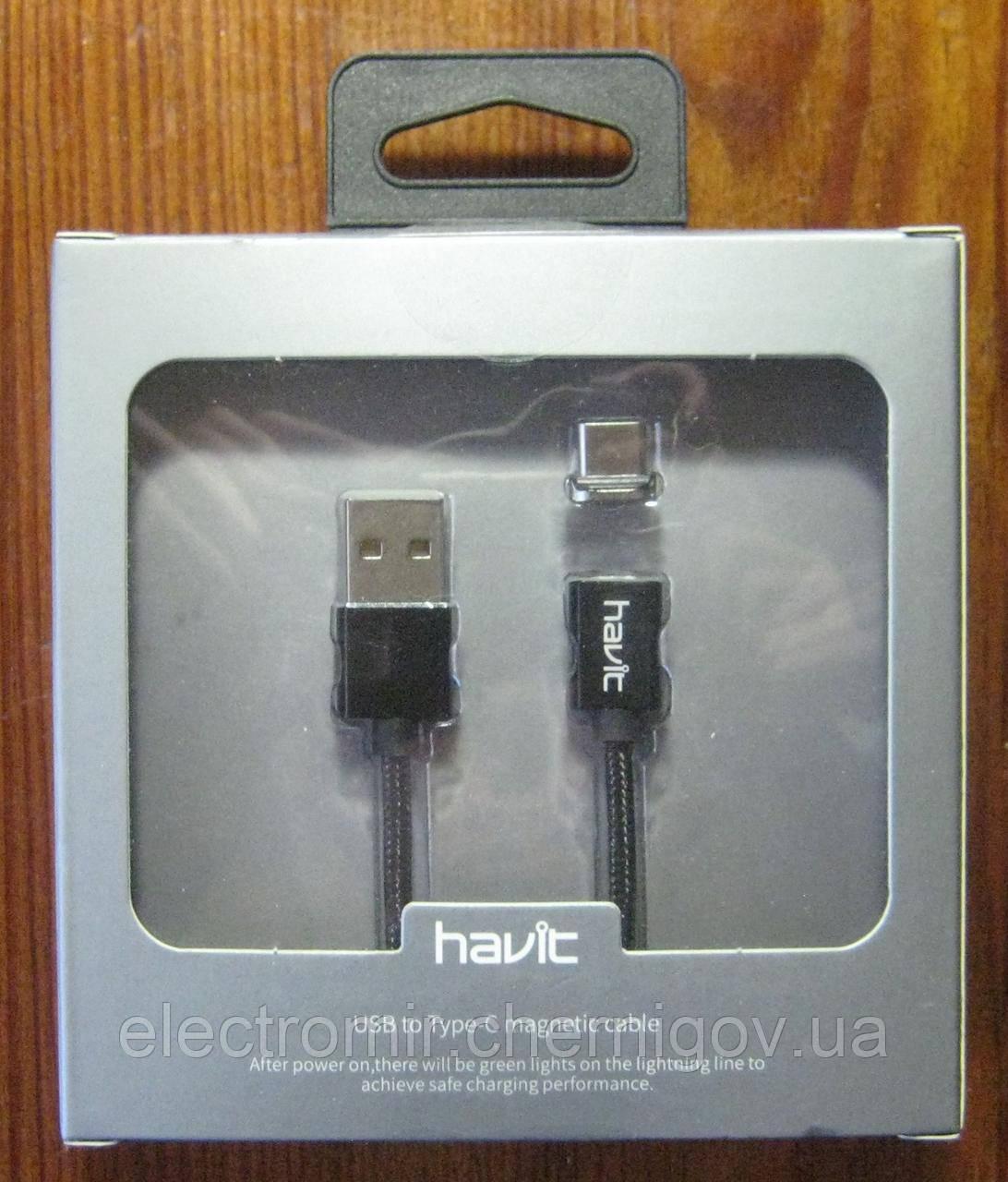 USB кабель магнитный Havit H637 Type-C (чёрный)