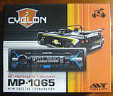 Автомагнитола Cyclon MP-1065 (мультиколор, съемная панель), фото 2