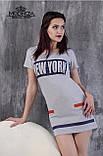 "Платье спортивное ""New York""РАСПРОДАЖА, фото 3"