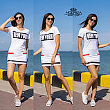 "Платье спортивное ""New York""РАСПРОДАЖА, фото 7"