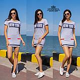 "Платье спортивное ""New York""РАСПРОДАЖА, фото 6"