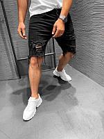Джинсовые шорты мужские потертые