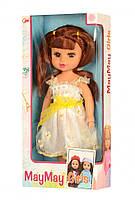 Кукла 219-N-2 (Темные волосы)