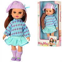 Кукла 219-W