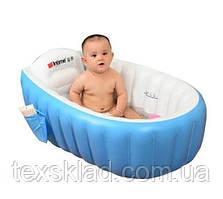 Дитяча ванночка-басейн Надувний для купання INTIME BABY YT-226A / Синій