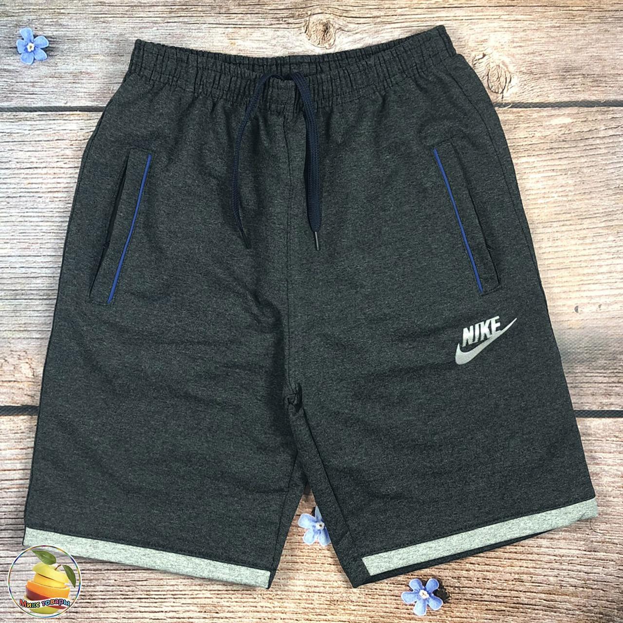 Серые шорты с карманами на молнии для мальчика Размеры: 7,8,9,10,11 лет (20304-1)