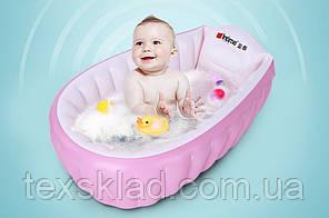 Детская ванночка-басейн Надувная для купания INTIME BABY YT-226A / Розовый
