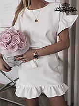 """Літній міні сукня з поясом """"Kira"""".Розпродаж"""