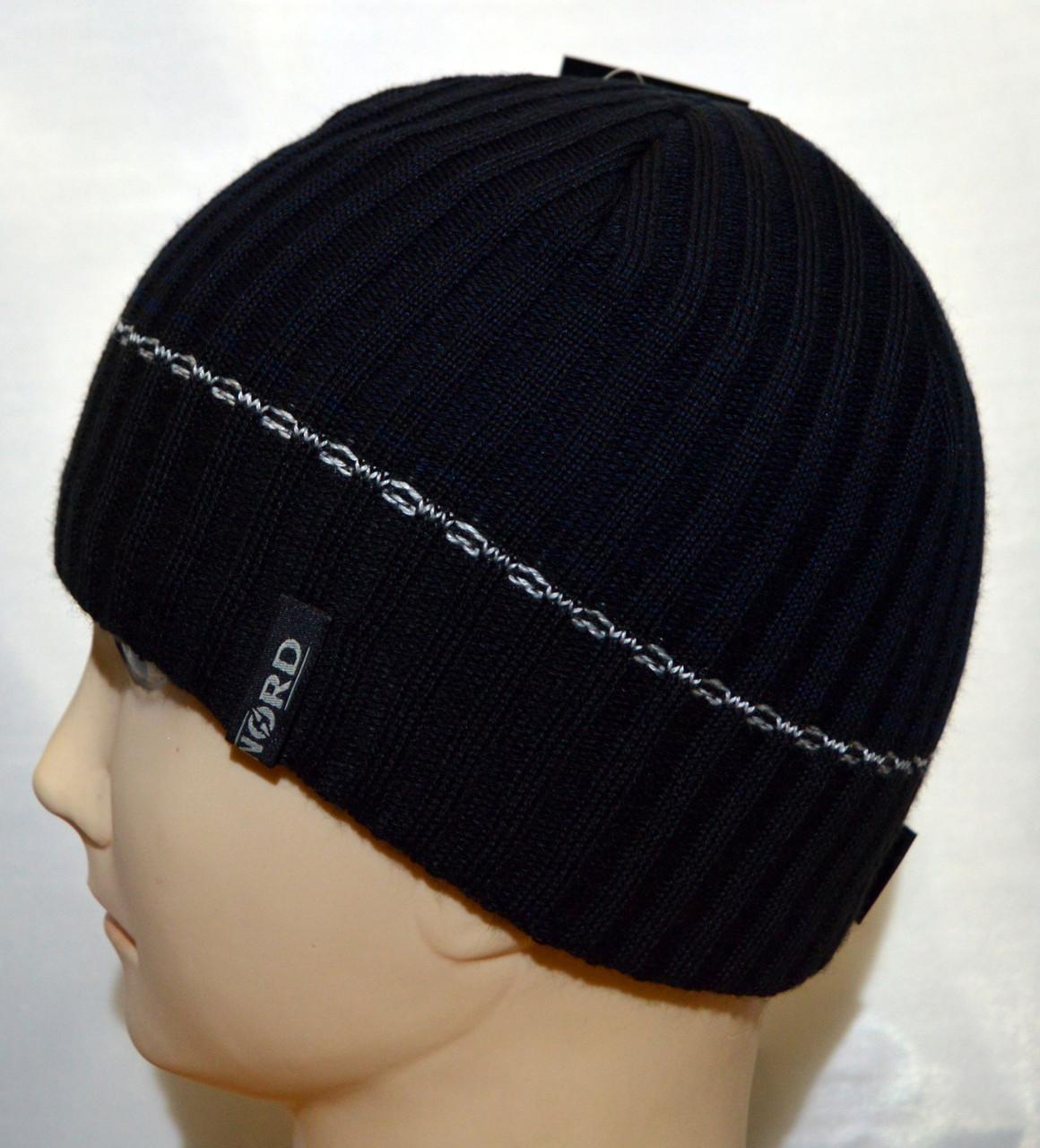 Мужская вязаная шапка. Модель Piligo: купить шапки оптом ...