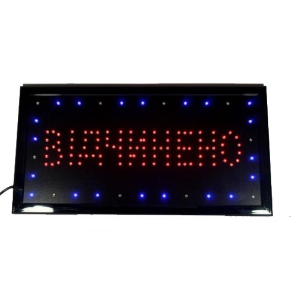 Светодиодная LED вывеска 48 х 25 см Відчинено (300447)