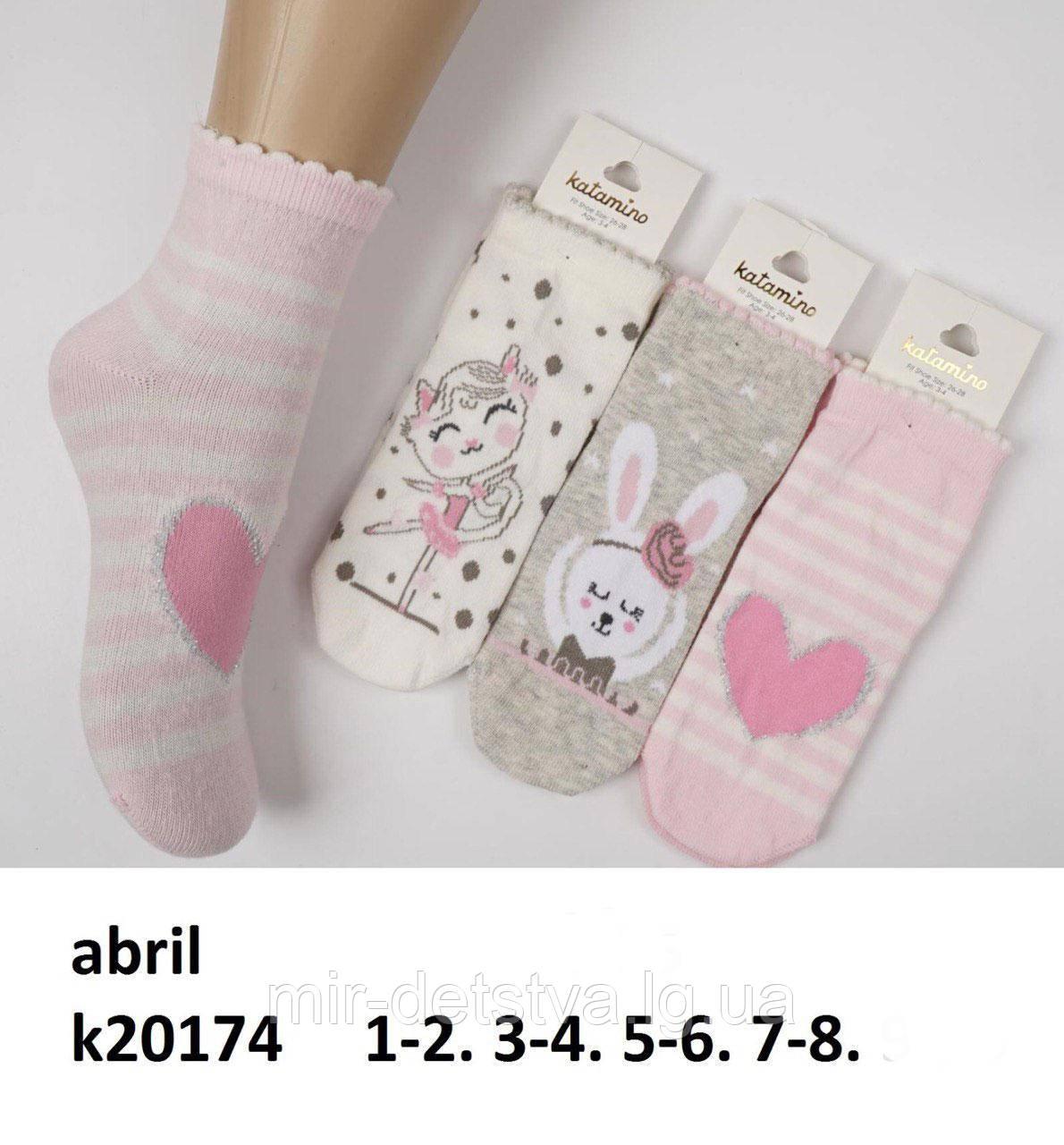 Ошатні шкарпетки для дівчаток ТМ Katamino р. 5-6 (24-26 см)