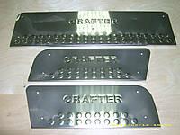 Тюнинг накладки для порогов VW Crafter (Omsa, нерж., 3шт.) / Накладки на пороги Фольксваген Крафтер