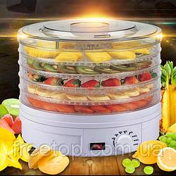 Сушилка для овощей и фруктов Rainberg электрическая 800W RB-912 (Реинберг)