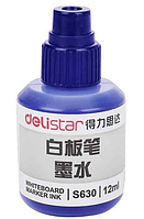 Заправка для маркера сухостираемого Deli 12 мл S630 синий