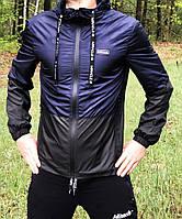 Ветровка Miracle Raincoat blue