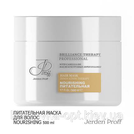 Питательная маска для волос JERDEN PROFF NOURISHING, 500 ml, фото 2