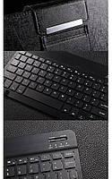 Чехол клавиатура беспроводная для планшета onda v891w
