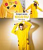 Пижама Пикачу кигуруми костюм pokemon go, фото 2