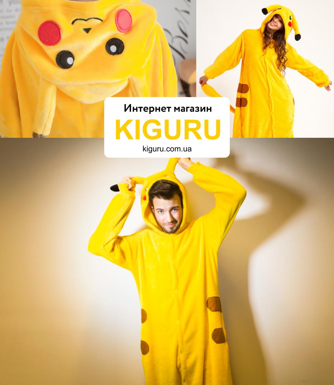 Кигуруми Пикачу костюм комбинезон pokemon go 6aca1a1921a0e
