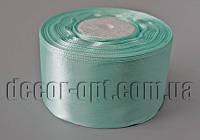 Лента атласная оттенок светло-бирюзового 5,00 см 36ярд арт.141