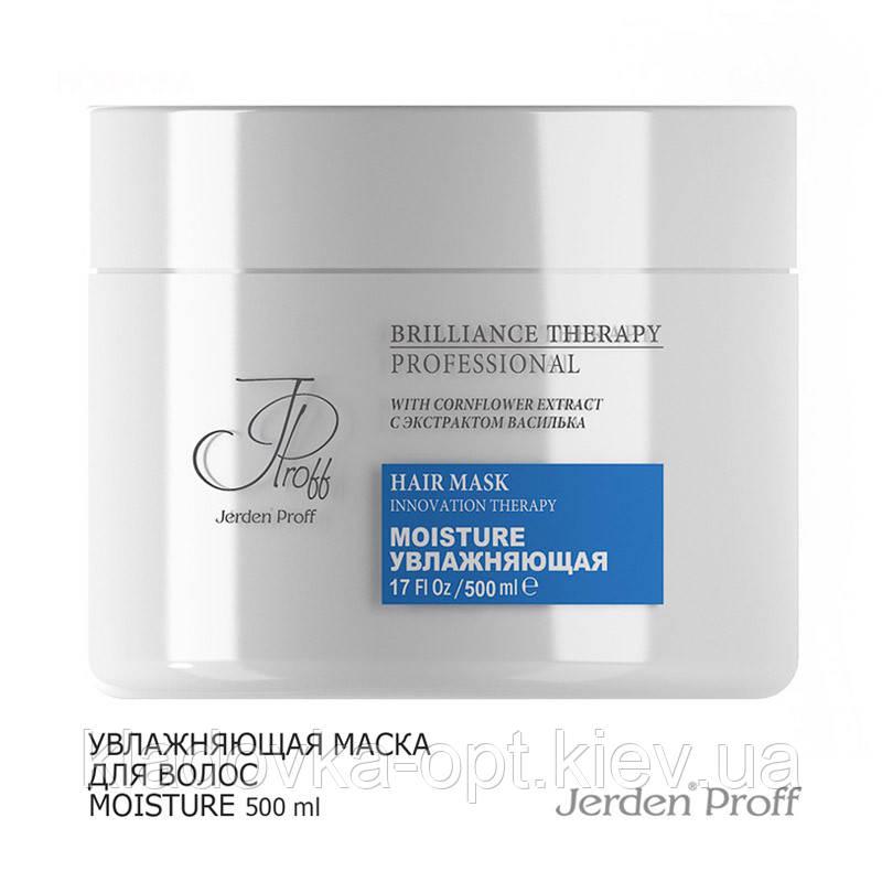 Увлажняющая маска для волос JERDEN PROFF NOURISHING, 500 ml