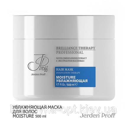 Увлажняющая маска для волос JERDEN PROFF NOURISHING, 500 ml, фото 2
