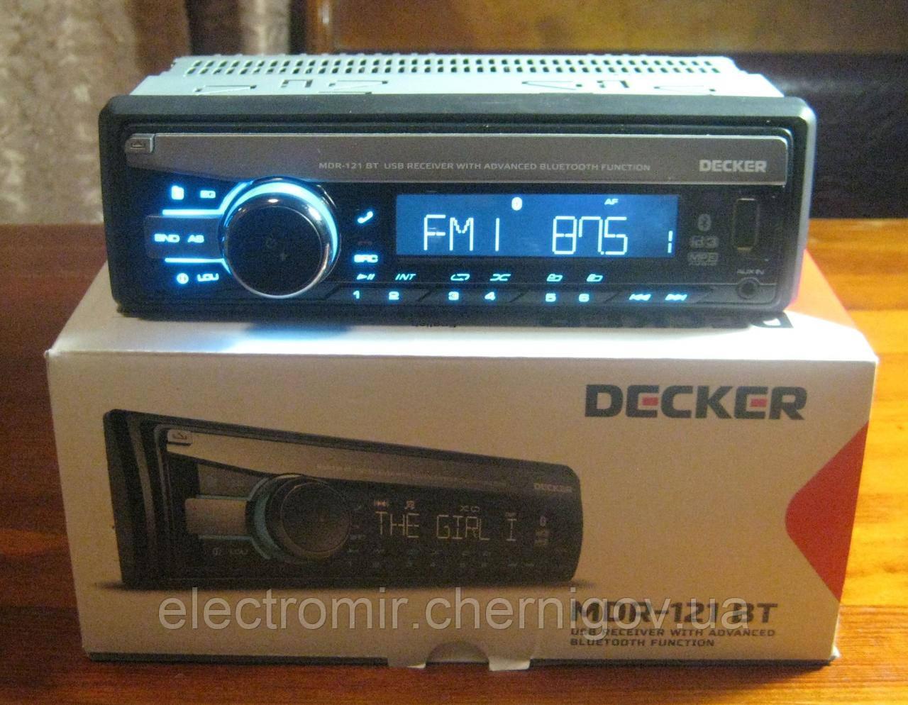 Автомагнитола Decker MDR-121 BT (Bluetooth, синяя подсветка)