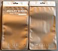 Зип-пакеты со струнным замком zip-lock зип-лок для носков Q-socks narrow mat 12,5см х 24см, фото 7