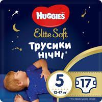 Подгузник Huggies Elite Soft Overnites 5 (12-17 кг) 17 шт (5029053548173)