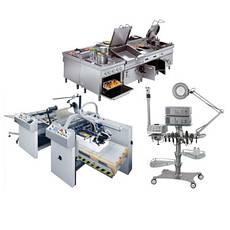 Оборудование и товары для предоставления услуг c3902dc2ca562
