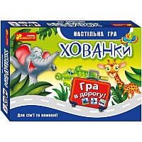 """Настольная карточная игра """"Прятки"""" (У) 19120062"""