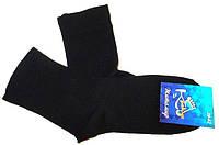 Носки Крокус медицинские БЕЗ РЕЗИНКИ размер 39-42 черные