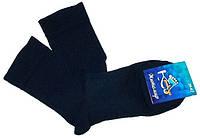 Носки Крокус медицинские БЕЗ РЕЗИНКИ размер 39-42 синие