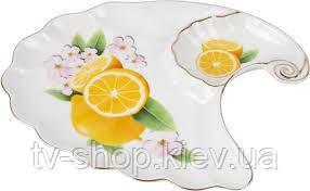 Блюдо менажниця Лимони