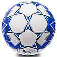 Мяч футбольный №5 ST BRILLANT SUPER, фото 2