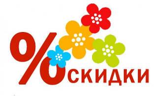 """Купите товары для рукоделия в магазине """"Макошь"""" со скидкой"""