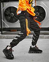 Брюки карго мужские Пушка Огонь Belt с рефлективом черные, фото 1